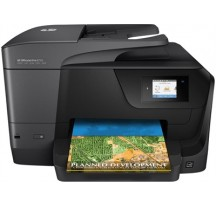 MULTIFUNCION HP OFFICEJET PRO 8710