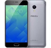MEIZU M5S 4G 32GB DUAL-SIM STAY GRAY EU·